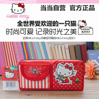HelloKitty凯蒂猫 KT85005 时尚笔袋(颜色图案随机)男女生笔袋创意文具袋文具盒铅笔盒幼儿园小学生用学习