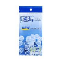 家来纳一次性制冰袋 10片装 240粒 一次性用品 SI02
