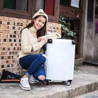 拉杆箱万向轮女行李箱韩版小清新个性大学生旅行箱24寸皮箱密码箱 白色 包角款