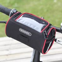 车前包可放单反相机 户外骑行折叠自行车包 山地车包 车头包 车首包