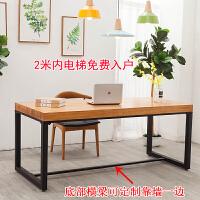 实木办公桌家用台式电脑桌北欧书桌现代简约长条桌写字台铁艺桌子 200*90*75 木板8CM