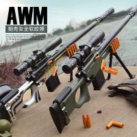 awm抛壳狙击大号玩具枪98k软弹枪仿真抢热火98克儿童吃鸡全装备