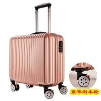 横款登机密码箱16寸小行李箱女迷你可爱拉杆箱18寸万向轮旅行箱子