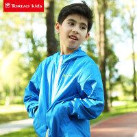 探路者童装男童春季户外运动服徒步经典冲锋衣炫彩外套
