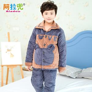 阿拉兜中大童男孩冬季珊瑚绒三层夹棉法兰绒加厚家居服儿童睡衣保暖套装 15188