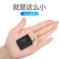 苹果6s/7/8P/XS/XR安卓手机通用充电器双USB口可收纳便携折叠插头
