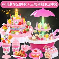 �和�蛋糕玩具套�b女孩切切�放�童3-5�q水果冰淇淋�6-8生日�Y物1