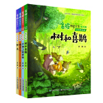 金波四季美文(注音美绘版)套装全4册