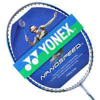 特价送球包邮 YONEX尤尼克斯羽毛球拍 正品YY单拍初学全碳素NR-D23