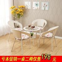 阳台圆形小茶几简约户外休闲桌椅组合藤椅三件套铁艺藤编玻璃圆桌