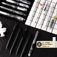 东京书写 日本三菱百乐斑马好用速干按动中性笔套装学生用0.5mm黑