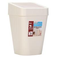 [当当自营]顺美 11L垃圾桶 方形翻盖简约时尚卫生桶 SM-2926
