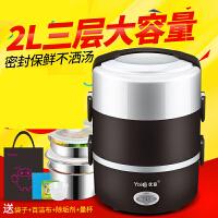 【支持礼品卡】三层保温电饭盒可插电加热蒸饭器自动便携电热带饭神器1-2 r2i