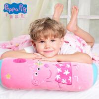 小猪佩奇毛绒玩具男女孩儿童佩琪公仔布娃娃长条沙发抱枕睡枕