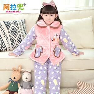 阿拉兜冬季女童保暖法兰绒夹棉加厚儿童家居服女孩珊瑚绒睡衣套装 16134