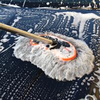 洗车刷子汽车用品长柄伸缩棉线软毛洗车工具擦车洗车拖把专用蜡拖
