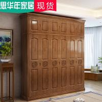 卧室实木衣柜3456门简约现代新中式橡木衣橱整体木质组合大衣柜