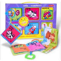 宝宝益智早教玩具 撕不烂不褪色布书 识字卡片书籍婴儿教具爆