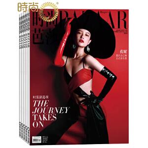 包邮时尚芭莎杂志 时尚娱乐期刊2019年全年杂志订阅新刊预订时尚杂志1年共24期4月起订