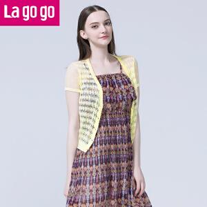 lagogo拉谷谷夏季新款心形纽扣百搭针织衫