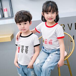 乌龟先森 儿童T恤 女童棉质圆领短袖卡通打底衫夏季新款时尚休闲七分袖中大童款式上衣T恤