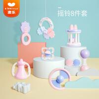 澳乐婴儿手摇铃玩具新生儿0-1-3岁牙胶益智宝宝磨牙抓握训练玩具 摇铃8件套