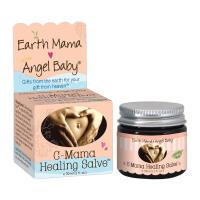 美国直邮 /保税区发货  Earth MAMA地球妈妈淡化妊娠纹疤痕30ML 海外购