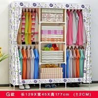 衣柜简易布衣柜钢管加粗加固全钢架经济型组装宿舍单人布艺收纳柜