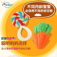 小托德 Little Toader 红萝卜+棒棒糖造型牙胶组