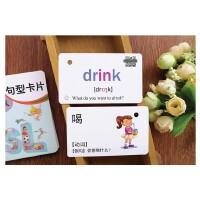 19年广州版口语版一年级二年级小学英语单词卡片教材同步一卡一词