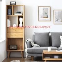 书架置物架简约现代原木日式家具收纳书橱格子柜落地北欧实木书柜 小号+大号 【预售4月上旬】