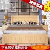 实木床双人床松木主卧储物床现代1.8米1.5米大床单人1.2家具定制