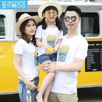 亲子装夏装新款2018一家三口T恤纯棉全家装短袖上衣母女母子套装