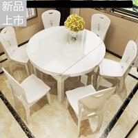 折叠餐桌椅组合现代简约8人多功能实木伸缩吃饭电磁炉圆桌定制