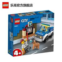 LEGO乐高积木 城市组City系列 60241 警犬突击队 玩具礼物