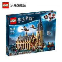 【当当自营】乐高(LEGO)积木 哈利波特系列 玩具礼物9-14岁 霍格沃茨城堡 75954