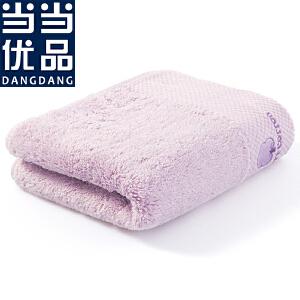 当当优品 进口埃及长绒棉钻石缎边 绣花面巾 淡紫色 35x75