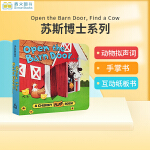 英文原版 苏斯博士系列 Open the Barn Door, Find a Cow 翻翻书 A chunky fla