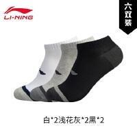 李宁短筒低跟袜男士2020新款训练系列六双装运动袜AWSQ199