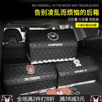 汽车后备箱储物箱车载收纳箱杂物整理箱折叠置物箱通用可爱