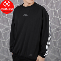 阿迪达斯卫衣长袖男2020夏季新款运动服圆领薄款T恤套头衫FM5317