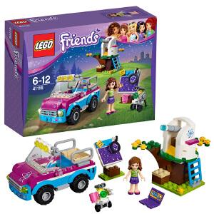 [当当自营]LEGO 乐高 好朋友系列 奥莉薇亚的科学探索车 积木拼插儿童益智玩具 41116