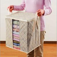 卡秀竹炭收纳--可视棉被衣物收纳袋40*38*30(小号)