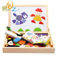 木丸子 磁性拼拼乐双面画板 益智木质木制立体拼图 儿童积木玩具