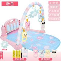 手摇铃婴儿玩具0-1岁3-6-12个月5益智小男女孩9早教新生幼儿宝宝8 _充电_51内容 粉