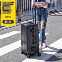 铝框拉杆箱女行李箱学生旅行箱万向轮男20密码箱24寸皮箱子 黑色 钻石铝框