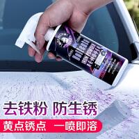 漆面铁粉去除剂白色汽车强力去污渍黄点黑点洗车用除锈点专用清洁
