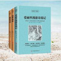 3册读名著学英语格林童话绿野仙踪爱丽丝漫游奇境记中英对照中学生英语读物双语版英文原版中文版