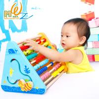 木丸子儿童玩具木制多功能翻板 益智玩具四合一五面学习计算架