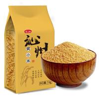 燕之坊 沁州黄小米1kg量贩装
